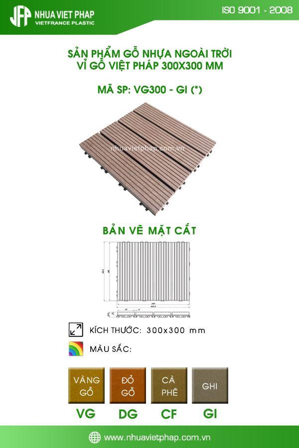 Bản mã sản phẩm sàn gỗ ngoài trời