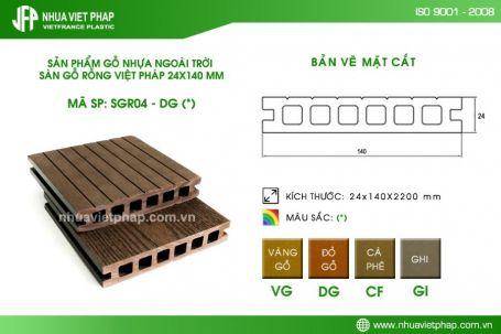 Sàn gỗ ngoài trời ghép khít SGR04-DG | SÀN GỖ NGOÀI TRỜI NHỰA VIỆT PHÁP (Loại 6 lỗ vuông, ghép hở)