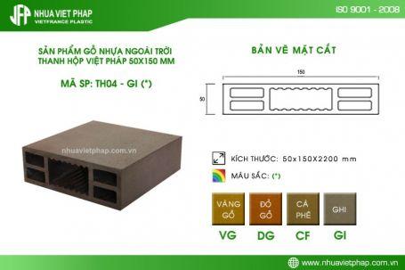 Thanh hộp gỗ nhựa Việt Pháp TH04
