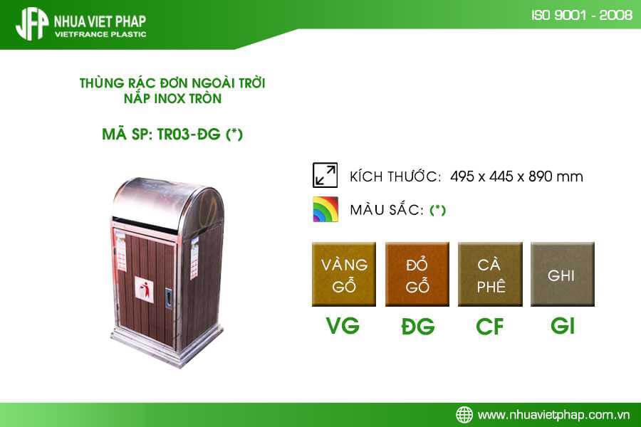 Thùng rác đơn nắp Inox tròn TR03 Nhựa Việt Pháp