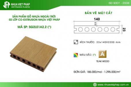 Sàn gỗ nhựa PE ngoài trời 02 lớp Hi-class màu vàng gỗ SG2L01A2.2