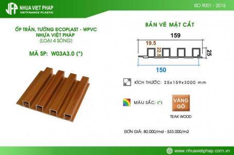 Gỗ nhựa sinh thái Ecoplast – WPVC loại 4 sóng