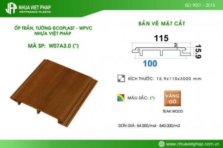 Tấm ốp trần, ốp tường Ecoplast – WPVC W07