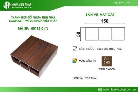 Gỗ nhựa sinh thái Ecoplast WPVC – Thanh hộp 50×150 mm