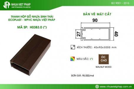 Gỗ nhựa sinh thái Ecoplast WPVC – Thanh lam 40×90 mm