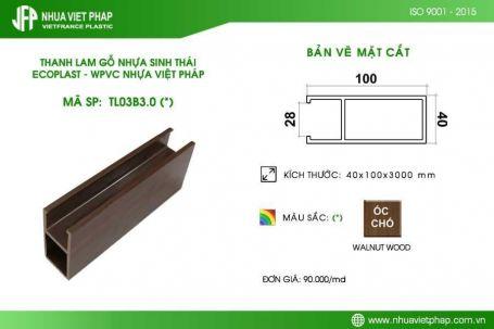 Gỗ nhựa sinh thái Ecoplast WPVC – Thanh lam 40×100 mm