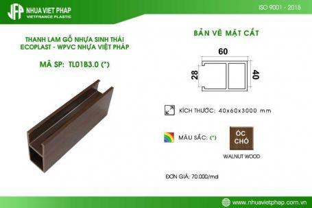 Gỗ nhựa sinh thái Ecoplast WPVC – Thanh lam 40×60 mm