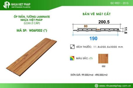Gỗ nhựa laminate G-plast W06F001 – Loại 2 cấp
