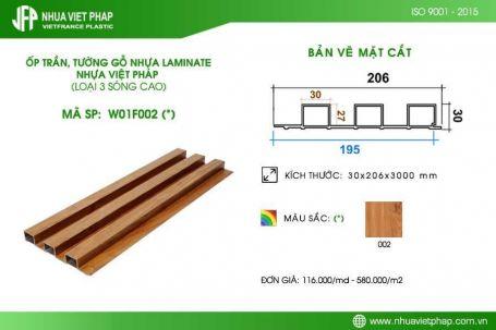 Gỗ nhựa laminate G-plast W01F002 – Loại 3 sóng cao