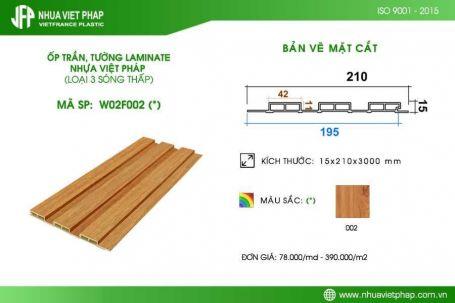 Gỗ nhựa laminate G-plast W02F002 – Loại 3 sóng thấp