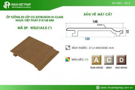 TẤM ỐP TƯỜNG GỖ NHỰA 02 LỚP HI-CLASS 21x148mm