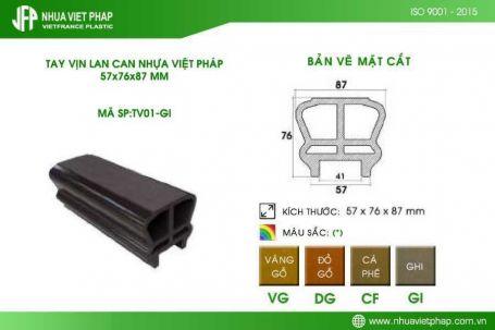 Bộ tay vịn lan can gỗ nhựa – Nhựa Việt Pháp