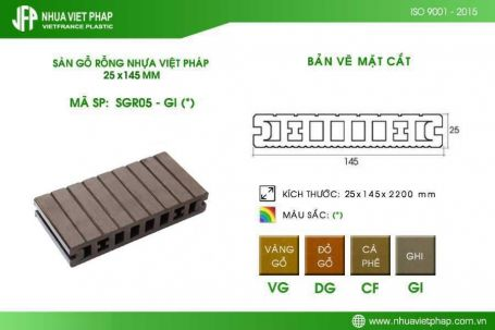 Sàn gỗ rỗng SGR05 – Sàn gỗ ngoài trời Nhựa Việt Pháp