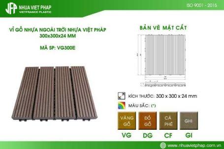 Vỉ gỗ nhựa ngoài trời VG300E – Nhựa Việt Pháp