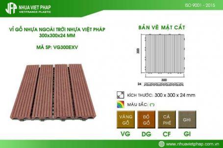 Vỉ gỗ nhựa ngoài trời VG300EXV – Nhựa Việt Pháp