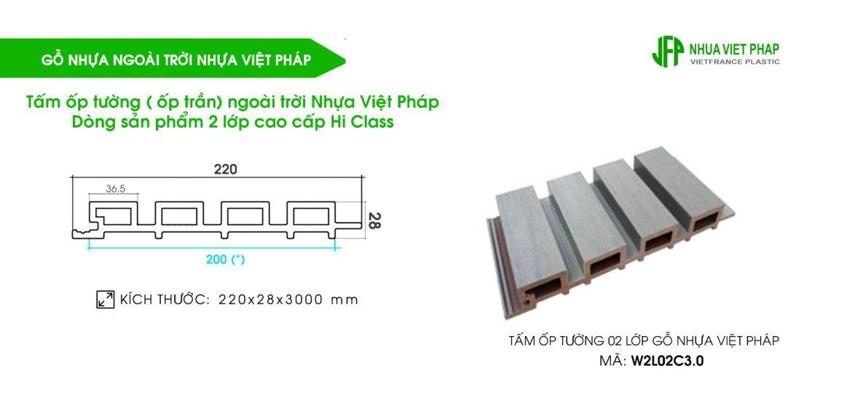 Tấm ốp tường cao cấp 02 lớp Hi-class Nhựa Việt Pháp – loại 4 sóng